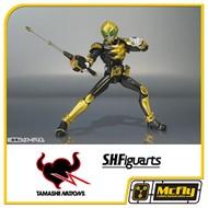 S.h Figuarts Masked Rider Beast Kamen Rider