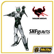 S.H Figuarts Masked Kamen Rider Shadow Moon 2015 2.0 ver