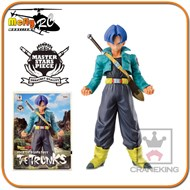 Banpresto Master Stars Piece Dragon Ball Z Trunks