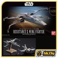Bandai Star Wars Resistance X-Wing Fighter 1/72 model Kit