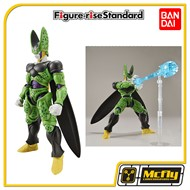 Bandai Dragon Ball Z Perfect Cell Figure Rise Model Kit