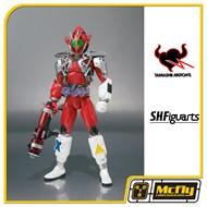 S.H Figuarts Masked Rider Fourze Fire states Kamen Rider