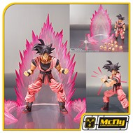 S.H Figuarts Son Goku Kaiohken World Tour 2017