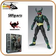 S.H Figuarts Masked Rider Gills Kamen Rider