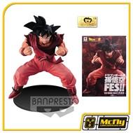Banpresto Dragon Ball Z FES Goku kaiohken