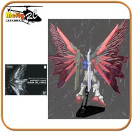 Gundam 1/144 RG Destiny  Effect Unit Wing of Light Exclusive Set