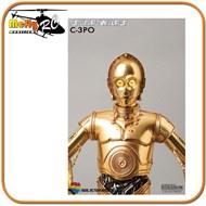 Medicom Star Wars C-3PO SIDESHOW C3PO