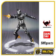 S.H.Figuarts War Machine 2 Era de Ultron