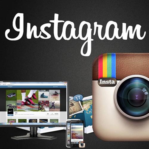 Gestão Instagram