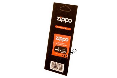 Pavil Zippo