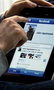 Dicas de como usar o Facebook como uma ferramenta de Marketing