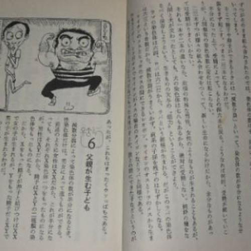 Tradução em Japonês