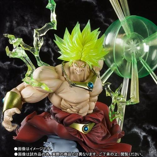 Broly - Dragonball Super Saiyan The Burning Battles - Figuarts ZERO Bandai