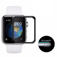 Pelicula de Vidro 5D Premium APPLE WATCH - MAXIMPACT