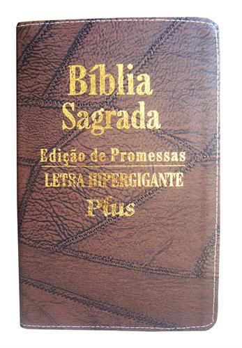 Bíblia Letra Hipergigante Plus Zíper Costura Marrom Costura com índice