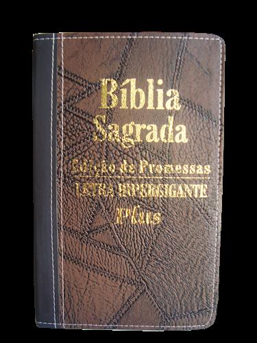 Bíblia Letra Hipergigante Plus Luxo Bi-Color Marrom Costura com Preto Liso