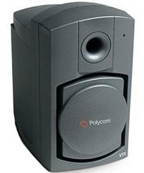 Polycom Caixa Som Subwoofer para Telefone SoundStation VTX1000, 2200-07242-001