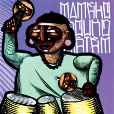 """EP MAMELO SOUND SYSTEM - VELHA-GUARDA 22 (VINIL COLORIDO DUPLO 10"""")"""
