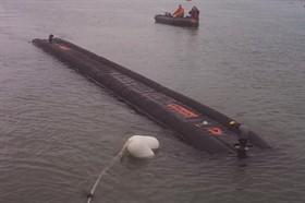 Tanque de emergência Flexible Floating Storage Tank
