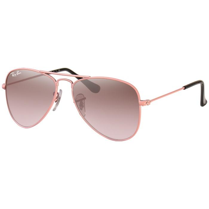 6a83e5f85b2b2 Ray Ban Junior - INFANTIL - 9506S - Armação Rosa Lentes Rosa Degradê  Espelhada - 211