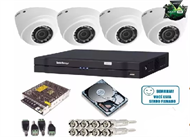 Kit Cftv 4 Cameras 1120 b Dvr Mhdx 1104 Intelbras com HD