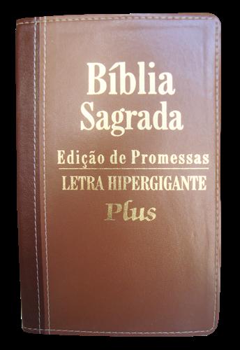 Bíblia Letra Hipergigante Plus Luxo Bi-Color Marrom Liso Claro com Marrom Liso Escuro