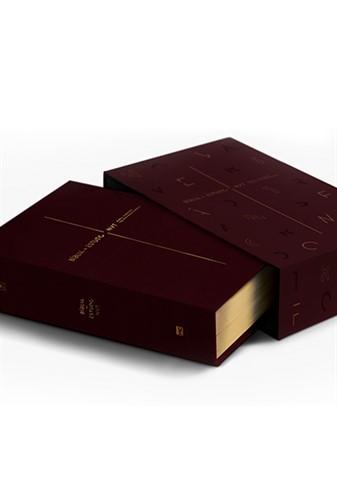 Bíblia de Estudo NVT Vinho