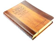 Bíblia Letra Hiper Legível Marrom