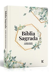 BÍBLIA EAD MÉDIA SEMI-LUXO FOLHAGEM